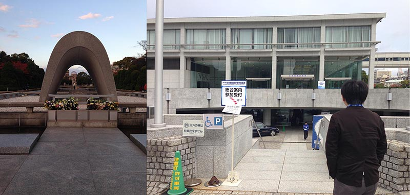 日本股関節学術集会